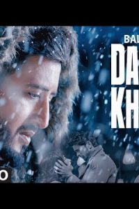 Darja Khuda Balraj Full Punjabi Song Lyrics