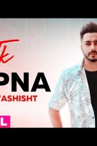Ik Supna Full Punjabi Song Lyrics – Amber Vashisht