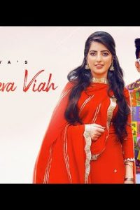 Tera Mera Viah : PRIYA Full Punjabi Song Lyrics