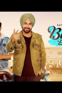 Bullet- Purana Full Punjabi Song Lyrics –Satinder Virk