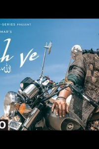 ALLAH VE Full Punjabi Song Lyrics –Raj Fatehpur
