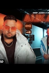AUKAAT  Full Punjabi Song Lyrics –DEEP JANDU