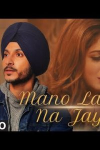 Mano Lath Na Jayi Full Punjabi Song Lyrics –Navjeet