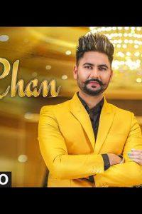 Ik Chan Full Punjabi Song Lyrics –Sukhman Heer