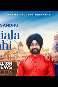 PATIALA SHAHI Full Punjabi Song Lyrics –URS GURI