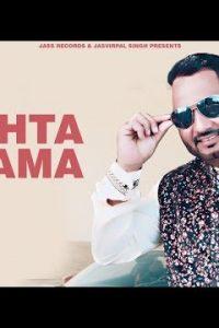 Kurhta Pajama Full Punjabi Song Lyrics –Dilshad