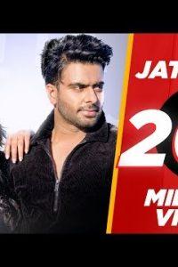 Jatta Ve Full Punjabi Song Lyrics –Happy Dala