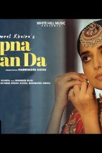 Supna Laavan Da Full Punjabi Song Lyrics –Gifty