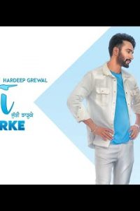 Juti Jharke Full Punjabi Song Lyrics –Hardeep Grewal