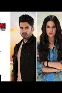 Ardab Mutiyaran Full Punjabi Song Lyrics –Singga