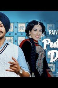 Putt Jatt da Full Punjabi Song Lyrics –Vicky Dhaliwal