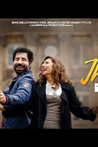 Jhalle Full Punjabi Song Lyrics –Gurnam Bhullar