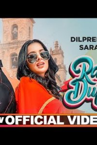 Rangle Dupatte Full Punjabi Song Lyrics –Narinder Batth