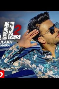 Jail 2 Full Punjabi Song Lyrics –Jita