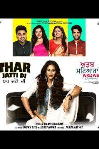 Thar Jatti Di  Full Punjabi Song Lyrics –Jassi Lohka