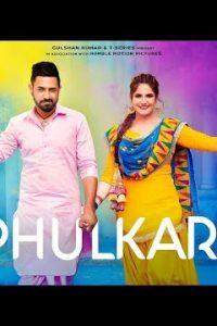 Phulkari Full Punjabi Song Lyrics –Gautam G Sharma & Gurpreet Saini