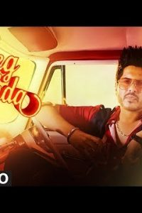 Peg Nachda Full Punjabi Song Lyrics –Navu Lehliwala