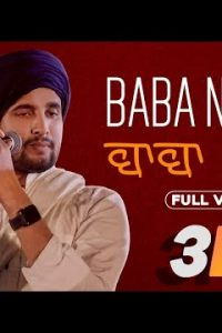Baba Nanak Full Punjabi Song Lyrics – R Nait