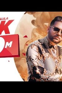 Ink Full Punjabi Song Lyrics –- Karan Aujla