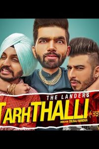 Tarhthalli  Full Punjabi Song Lyrics – Rabb Sukh Rakhey