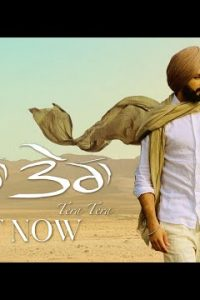 TERA TERA Full Punjabi Song Lyrics –Tarsem Jassar