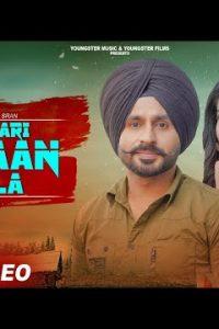 Shikari Akhaan Wala Full Punjabi Song Lyrics –Simma Ghumman