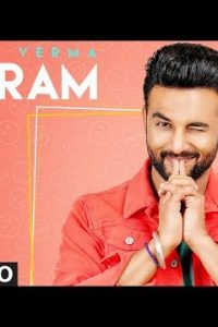 Sharam Full Punjabi Song Lyrics –Daljit Chitti