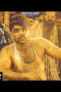 Mitran Da Naa  Full Punjabi Song Lyrics –Pardeep Malak