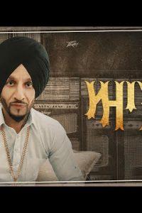 Aaja Full Punjabi Song Lyrics –Jeet Kaddon Wala