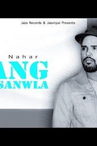 Rang Sanwla Full Punjabi Song Lyrics –Love Gunwali
