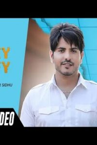 Khrey Khrey Jatt Full Punjabi Song Lyrics – Kaptaan