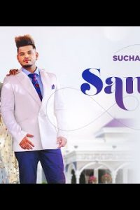 SANJOG Full Punjabi Song Lyrics –Sucha Yaar