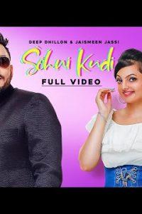 Sohni Kudi Full Punjabi Song Lyrics – Devinder  Benipal & Preet Guri