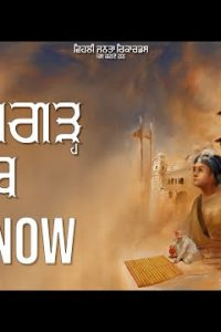 Fatehgarh Sahib Full Punjabi Song Lyrics –Tarsem Jassar