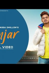 Jhanjar Full Punjabi Song Lyrics –Jassa Dhillon