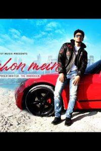 Baahon Mein Full Punjabi Song Lyrics – The Doorbeen