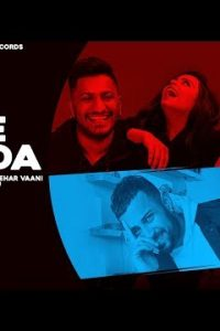 Jee Karda Full Punjabi Song Lyrics –Garry Sandhu