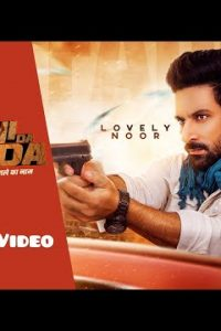 Fauji Da Munda Full Punjabi Song Lyrics – Lovely Noor