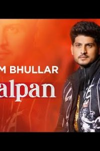 Pagalpan Full Punjabi Song Lyrics –Gurnam Bhullar