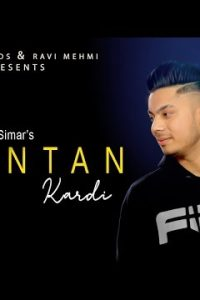Minntan Kardi Full Punjabi Song Lyrics – Prince Taggar
