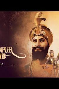 Anandpur Sahib Full Punjabi Song Lyrics –Karnail Singh