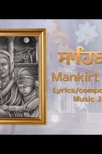 Sahibzade Full Punjabi Song Lyrics –Kahlon