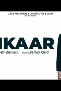 Shikar Full Punjabi Song Lyrics –Lovey Sihana