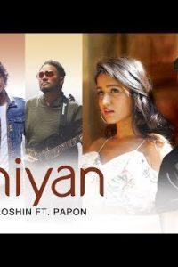 Akhiyan Full Punjabi Song Lyrics – Kunwar Juneja