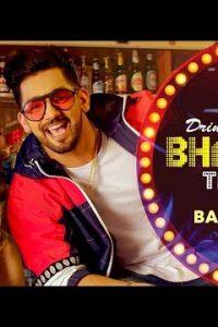 Drink N Dance Bhangra Thok Ke Full Punjabi Song Lyrics –Ranbir Singh