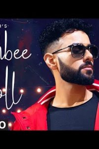 Barbee Doll Full Punjabi Song Lyrics –King Ricky