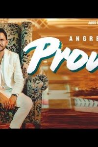 Proud Full Punjabi Song Lyrics – Rupinder Sandhu