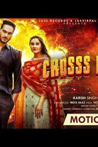 Crosss Parcha Full Punjabi Song Lyrics – Vicky Dhaliwal