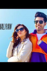 Sone Diya Waliyan full lyrics guri
