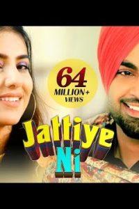 Jattiye Ni Full Punjabi Song Lyrics – Arjan Virk